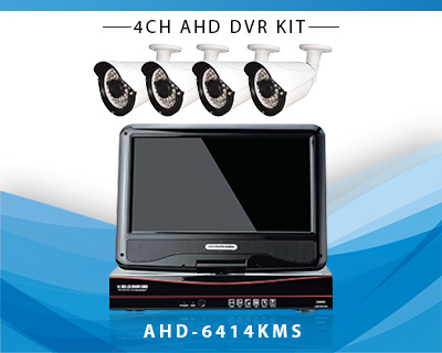 cctv security recording system kit