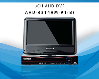 Home dvr | AHD DVR 10I...