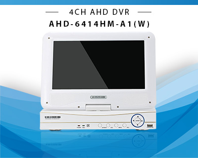 Android dvr | AHD DVR 1...