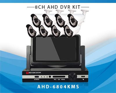 8ch 7inch AHD and camera